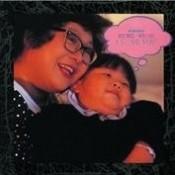 Btb Gei Qin Ai De Songs