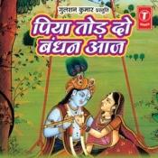 Piya Tod Do Bandhan Aaj Songs