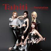 Fall Into Temptation Songs