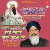 Baani Guru Arjan Dev Ji Dukh Bhanjan Tera Naam Ji Songs
