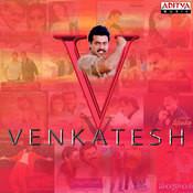 Vennelintha Song