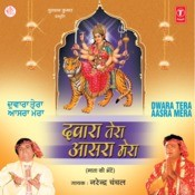 Dwara Tera Aasra Mera Songs