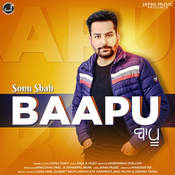 Baapu Song