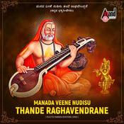 Mantralaya Guru Sarvabhoumana Song