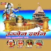 Chalo Mahakaleshwar Dham Song