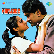 Harjaee Songs