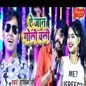 Jaan Ho Goli Chali Song
