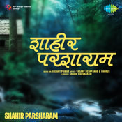 Shahir Parsharam Songs