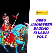Deru Jaharveer Bagdad Ki Ladai Part 1 Song