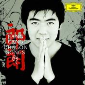 Dragon Songs Songs