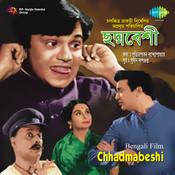 Chhadmabeshi Songs