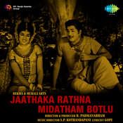 Jaathaka Rathna Midatham Botlu Songs