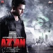 khuda ke liye parda nahi karna songs mp3 free download
