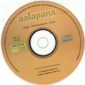 Aalapana (vocal) In Raga Sindhubhairavi Songs