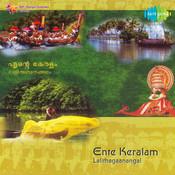 Keralam Lalithagaanangal Songs