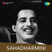 Sahadharmini Songs