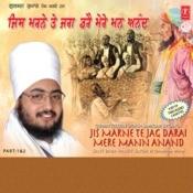 Samagam Shri Ganga Nagar Jaisi Marnei Te Jag Dare Mere Man Anand-Part-1 Songs