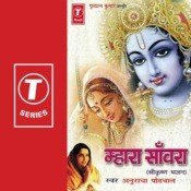 Mhara Sanwra Girdhari Songs