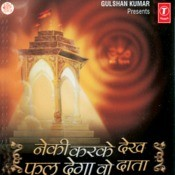 Neki Karke Dekh Phal Dega Wo Daata Songs