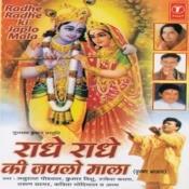 Radhe Radhe Ki Japlo Mala Songs