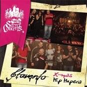 Xmas  Hip Hopera Songs