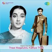 Thaai Magalukku Kattiya Thalli Songs