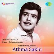 Athma Sakhi Songs