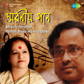 Songs To Remember - Haimanti Sukla And Anup Ghosal Songs