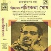 Meghla Bhanga Rod Uthechhe Song