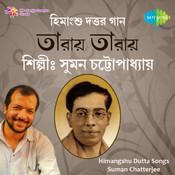 Suman Chattopadhyay Himangshu Dutta Songs