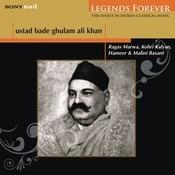 Raga Kohri Kalyan  Song