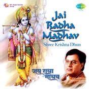 Jagjit Singh - Jai Radha Madhav Shree Krishna Dhun Songs