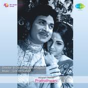 Prathidhwani Songs