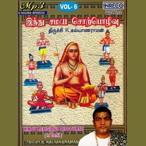 Hindu Religious Discourse Vol-6