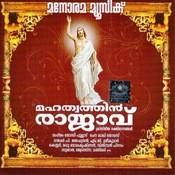 Mahathwathin Rajavu Songs