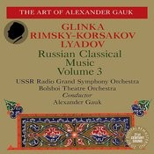Glinka: Jota Aragonesa, Summer Night in Madrid - Rimsky-Korsakaov: Snow Maiden - Lyadov: Eight Russian Folksongs Songs