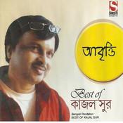 Best Of Kajol Sur Songs