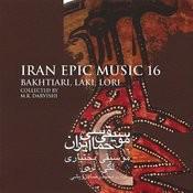 Setayesh, Shahnameh Khani (Lorestan) Song