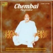 Chembai - Sri Maha Ganapathi Songs