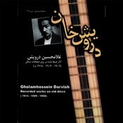 Collection Of Iranian Music 16 - Gholamhossein Darvish 1906 - 1914 Songs