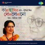 Kanna Hasir Doldolano Songs