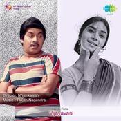 Vijayavani Songs