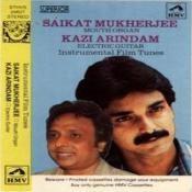 Bachpan Ke Din Bhula Na Dena - Kazi Arindam Song