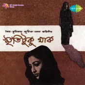 Smritituku Thak Songs