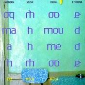 Ere Mela Mela - Modern Music From Ethiopia Songs