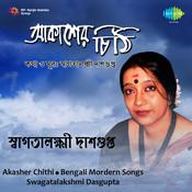 Swagatalakshmi - Akasher Chithi Songs