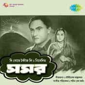 Samar Songs