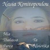 Mia Thalassa Parea - Ta Nisiotika Songs