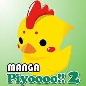 Manga Piyoooo!! 2 Songs