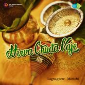 Hirva Chuda Vaje Lagnageete Marathi Songs